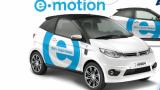 Aixam lance la première gamme de véhicules électriques sans permis