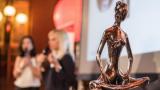 """Les trophées """"Les femmes de l'économie"""" seront remis le 25 novembre à Clermont-Ferrand"""