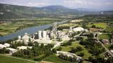 Le projet Hynovi cherche à capter 40 % du CO2 émis par la cimenterie de Montalieu-Vercieu. - bref eco