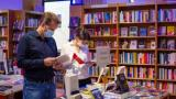 La librairie en ligne des grenoblois de Lireka-Arthaud