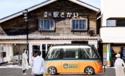 Navya - Japon - bref eco