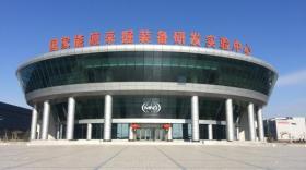 MND décroche un contrat d'enneigement de 5M€ en Chine