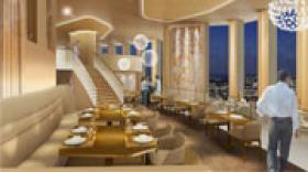 L'hôtel Radisson Blu de Lyon prépare sa réouverture