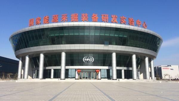 Les bâtiments de MND en Chine.