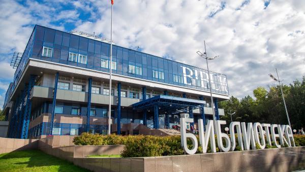 L'inauguration officielle aura lieu en septembre 2019.