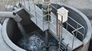 La CAPI lance une consultation pour la station d'épuration de Traffeyère